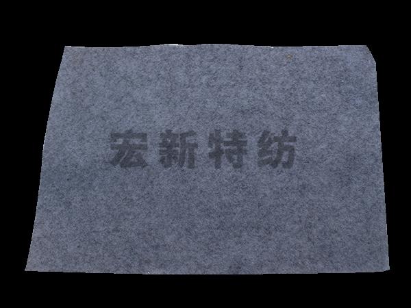 针刺无纺布生产厂家